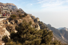View From Taishan Mountain