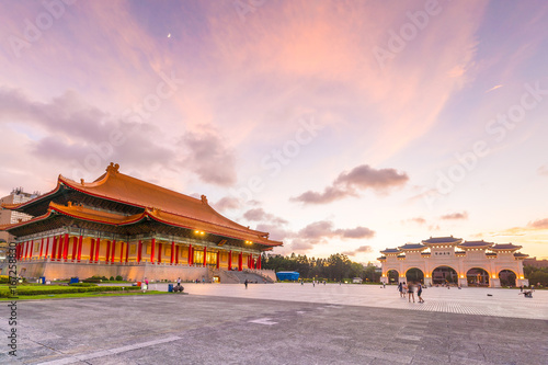 Main Gate of National Chiang Kai-shek Memorial Hall in Taipei City Wallpaper Mural