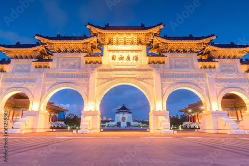 Main Gate of National Chiang Kai-shek Memorial Hall in Taipei City Wallpaper Mural