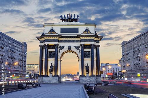 Россия. Москва. Триумфальная арка.
