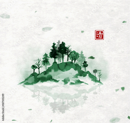 island-with-green-forest-trees-in-fog-traditional-oriental-ink-painting-sumi-e-u-sin-go-hua-hieroglyph-clarity
