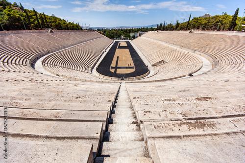 Staande foto Athene Stadium of the Amphitheater