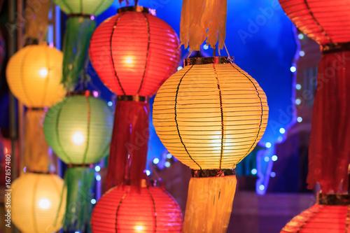 Recess Fitting Imagination Asian lantern festival ,chiangmai Thailand.