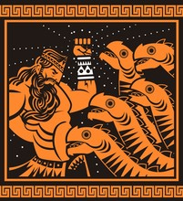 Hercules Heracles Fighting Hydra Heads Mythology Monster Old Vintage Painting