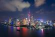 Night view of Shanghai City