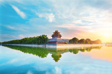 The Forbidden City At Sunset I...