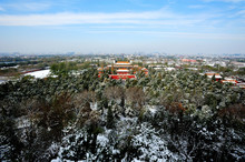 Elevated View Of Beijing City ...