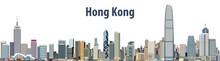 Vector City Skyline Of Hong Kong