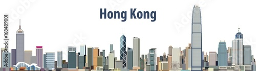 Photo  vector city skyline of Hong Kong