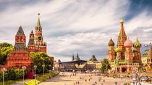Red Square In Moscow, Russia. ...