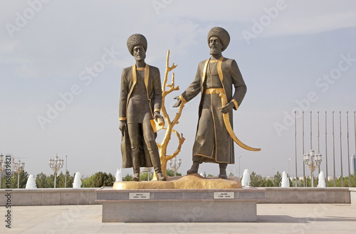 Turkmenistan Canvas Print