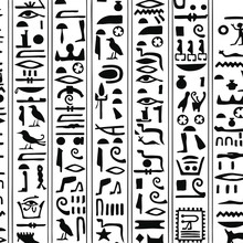 Egyptian Ornaments And Hieroglyphs