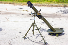 Mortar Cannon Gun Is On The As...