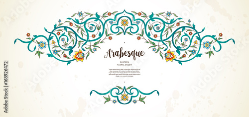 Photo Vector element, arabesque in Eastern style.