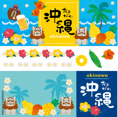 Foto  Okinawa-Label-Banner-Design