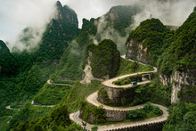 The Road Up The Hill With A Beautiful View,Hunan Province,China