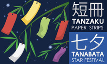Tanzaku Or Paper Strips Hanging Over Bamboo For Tanabata Festival, Vector Illustration