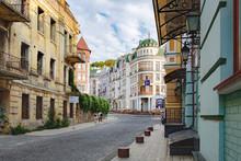 Vozdvizhenka Street With Old H...