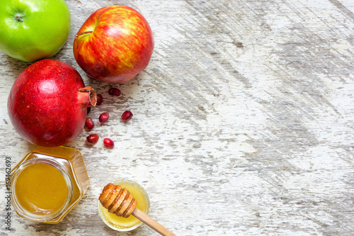 Zdjęcie XXL Miód, jabłko i granat dla Rosz Haszana
