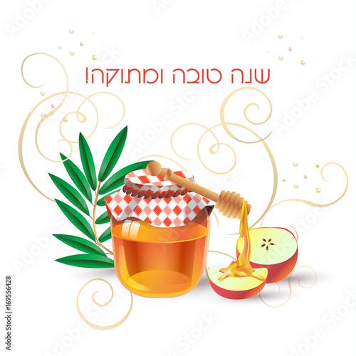 Rosh hashanah card jewish new year greeting text shana tova on rosh hashanah card jewish new year greeting text shana tova on hebrew have a sweet year m4hsunfo