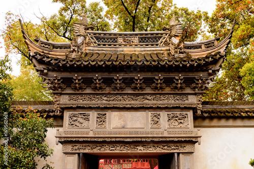 Photo  Yu or Yuyuan Garden (Garden of Happiness), an extensive Chinese garden located