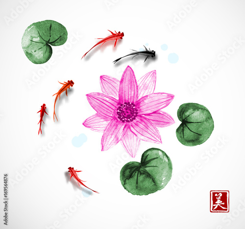 Little fishes and big pink lotus flower hand drawn with ink on white little fishes and big pink lotus flower hand drawn with ink on white traditional oriental mightylinksfo