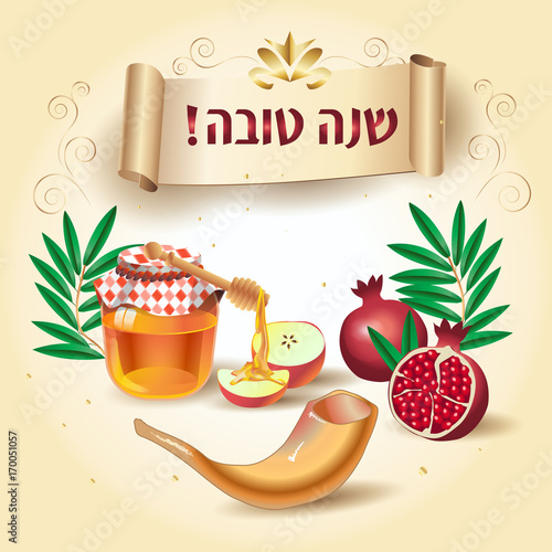 Rosh hashanah card jewish new year greeting text shana tova on rosh hashanah card jewish new year greeting text shana tova on hebrew m4hsunfo