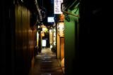 Fototapeta Uliczki - Kyoto, Japan