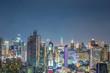 都市、夜景、ビル群