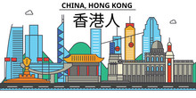 China, Hong Kong. City Skyline: Architecture, Buildings, Streets, Silhouette, Landscape, Panorama, Landmarks. Editable Strokes. Flat Design Line Vector Illustration Concept. Isolated Icons