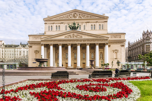 Papiers peints Opera, Theatre Bolshoi Theater in Moscow, Russia
