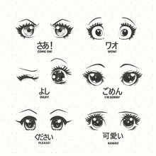 Set Of Anime, Manga Kawaii Eye...