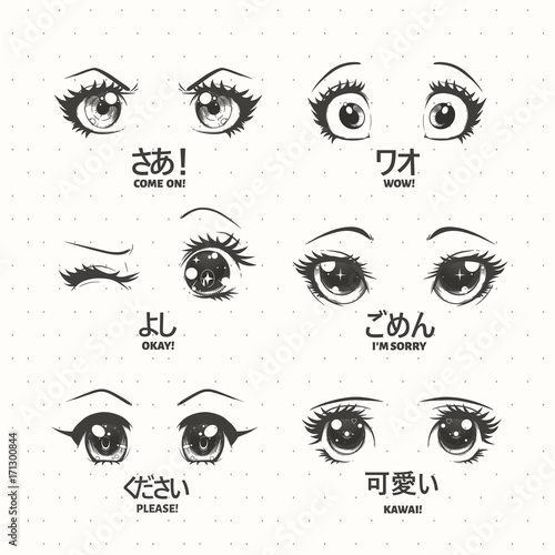Set of anime, manga kawaii eyes, with different expressions. Kawaii - 171300844