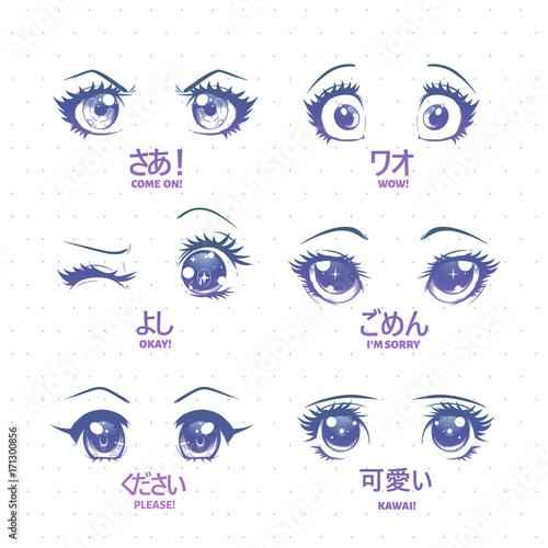 Zestaw anime, manga kawaii oczy, z różnymi wyrazami. Kawaii