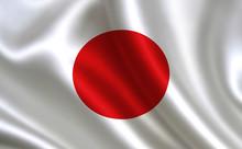 Japan Flag. Japanese Flag. Fla...