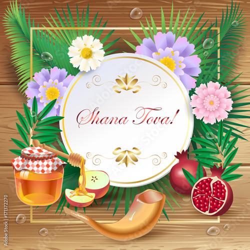 Rosh hashanah jewish new year greeting card shana tova on hebrew rosh hashanah jewish new year greeting card shana tova on hebrew have a sweet year m4hsunfo