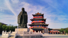 The Giant  Statue Of Confuciu...
