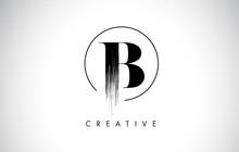 B Brush Stroke Letter Logo Design. Black Paint Logo Leters Icon.
