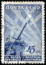 Anti-Aircraft Battery Stamp
