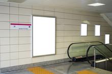 Blank Billboard In Subway Stat...