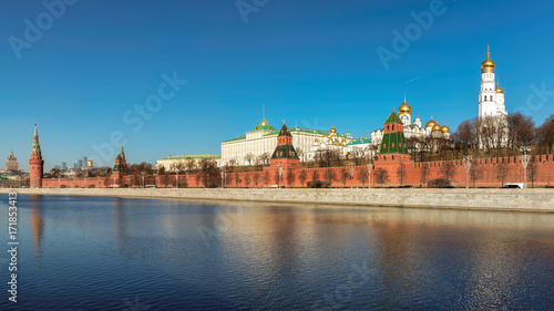 Panorama of the Moskva river with the Kremlin's towers in autumn, Moscow, Russia