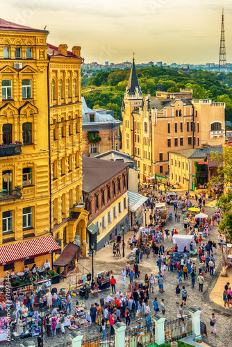 Photo Stands Kiev Kiev or Kiyv, Ukraine: the city center in the summer