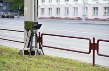 Hidden Police Radar On The Highway