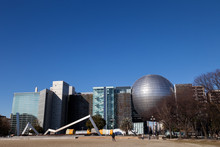 The Nagoya City Science Museum.