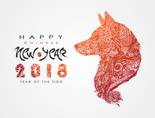 Chinese New Year 2018. Zodiac Dog. Happy New Year Card, Pattern, Art With Dog. Paper Cutting Hand Drawn Vector Illustration. Chinese Traditional Design, Decoration.