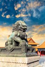 China Beijing Forbidden City B...