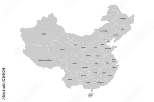 Regional map of administrative provinces of China. Grey map with black labels on white background. Vector illustration.