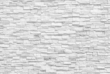 Powierzchnia biała ściana szarych ścian kamiennej ściany do wykorzystania jako tło. Nowy projekt nowoczesnej kamiennej ściany. wzór dekoracyjnej powierzchni kamiennej ściany.