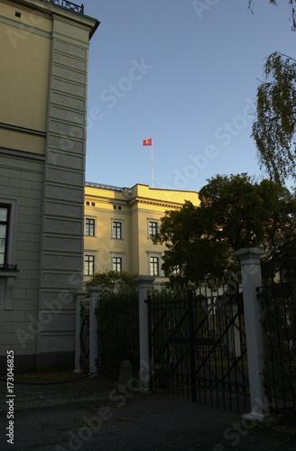 Photo  Pałac Królewski w Oslo