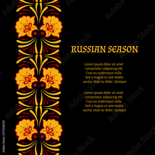 russian pattern border background template vector with place for